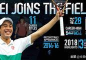 ATP正式官宣!波特罗退赛锦织圭替补,总决赛8人名单最终确定!