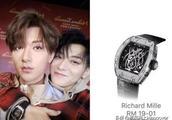 明星手表价格:吴亦凡近100万,潘玮柏1300万,而他的最让人吃惊