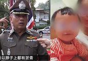 泰国警方详解杀妻骗保3000万案件:手段残忍!初步认定谋杀