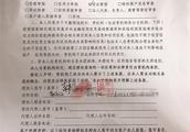 西安一村民身份信息被蓝田农商行冒用贷款 当事人被瞒7年才发现