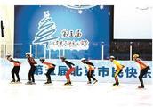 2022年冬奥会中医添保障 给全世界展现我们的中华传统文化