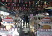 """对接""""一带一路""""国家 辽宁西柳进出口商品供应链平台正式启动"""