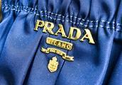 干货扒皮~奢侈品包包代工厂--PRADA普拉达