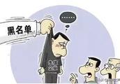 """【最新发布】拖欠农民工工资将被列入""""黑名单"""""""