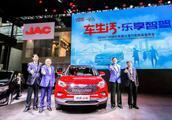 瑞风S4竟然与大众共线生产,这款SUV能让江淮翻身吗?