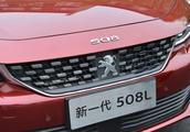 标致508L售价15.97万起,偷师韩系车降价策略能否回春?