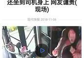 重庆公交又出事:我们是活着的人,我们还有机会拯救自己