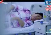 婆婆癌症晚期病情突加重,躺在床上不让儿媳动其,再次入院抢救