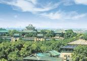 """武汉大学干部培训之2018年湖北省""""三支一扶""""人员技能提升培训班"""