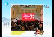 人民币纪念展在山东省博物馆开展