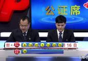 财叔七乐彩第2019008期:0元奖池再爆3注一等奖,奖金48万元