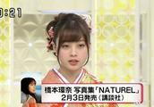 """日本网民吐槽:桥本环奈最近的样子曝光 完全就是""""大复活"""""""