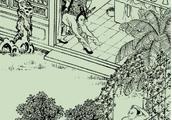 聊斋志异卷十一2——《金生色》与人私通的下场
