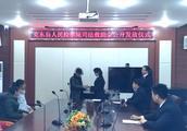 国家司法救助金助遭受侵害陷困境被害人,克东县人民检察院暖人心