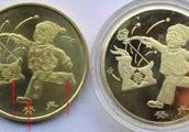 第一轮纪念币价值不菲,屡屡有假币出现,图片对照的方式辨别真伪