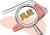 金融企业是否非法集资?惠城区每年专项查两次