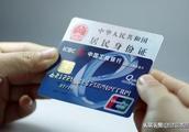 财富本质:第8集信用卡的七大分类