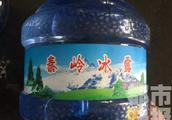 还敢喝吗?西安一款桶装纯净水走俏城中村超市,快报记者调查竟发现内幕