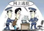涉嫌开设赌场,又一逃犯被捕!保定这个公安局春节前后连抓6名逃犯!