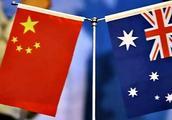 中澳签下755亿大单后互赠大礼,取消部分进口税,中澳关系改善!