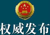 """福州""""见义勇为被刑拘""""案:检方认定属正当防卫不予起诉"""