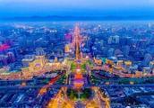 西安首次跻身中国城市10强!