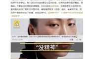 "ZARA回应""丑化中国模特"":并非丑化 照片未PS(多图)"