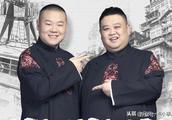 央视春晚语言类节目审查:冯巩表情可爱,孙涛严肃,岳云鹏引期待