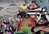 海贼王:黑胡子海贼团实力强者,谁才是最强手下?