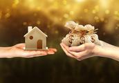 申请的房贷,一般多久能批下来?