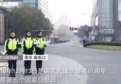 南京全城拉响防空警报,实拍新街口默哀现场