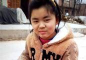 求助:渭南一14岁女孩大年初五离家出走