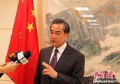 王毅谈中国公民海外安全:对霸凌行径绝不会坐视不管