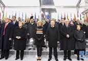 法国隆重纪念一战结束百年 特朗普、普京、马克龙等领导人出席