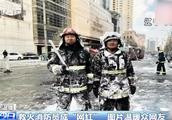 """现实版""""冰与火之歌"""",大连消防队员顶着寒冬灭火竟成""""网红"""""""