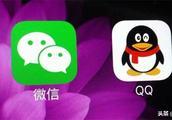 腾讯突然宣布,网页版QQ下个月起将停止服务,网友感叹青春已逝