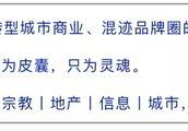 三月,有一种荷尔蒙,叫冯唐