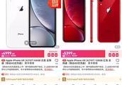 跌破 5000,京东 iPhone XR 4999 元起售