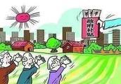 @青岛所有人,如果你是这三类人群,赶紧申领租房补贴!