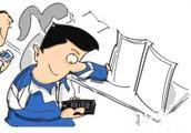学校老师突击检查手机,学生机智藏手机,老师绝对找不到
