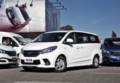 上汽大通G10这款4门7座MPV,停产在售,首付仅4万!