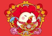 中国传统十二生肖的性格命运
