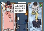 LOL:IG冠军辅助宝蓝合约到期,不打算续约?原因让玩家羞愧!