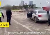 """南宁邕州海关回应""""工作人员辱骂交警"""":正配合公安处理"""