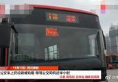 活腻了!四川女子辱骂公交司机近半小时,喊话称:有本事往江里冲