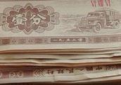 1953纸币版1分钱,如今价值多少钱?当初扔掉了现在后悔莫及