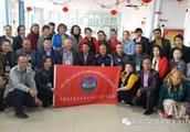 温暖老人心——新疆红石慈善基金会青松公益专项基金