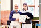 秦岚亲自造访宫崎骏老先生,还收到了龙猫亲笔画作,与宫崎骏合影