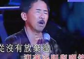他是香港乐坛的大哥 刘德华张学友见了都得毕恭毕敬他致敬黄家驹