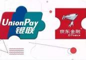 可严防老赖?中国银联区块链的信息共享平台已上线!